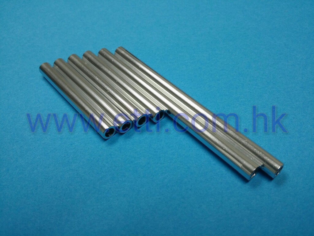 Aluminium Tubing set for Mini Outcast (6 x 4 x 85mm)