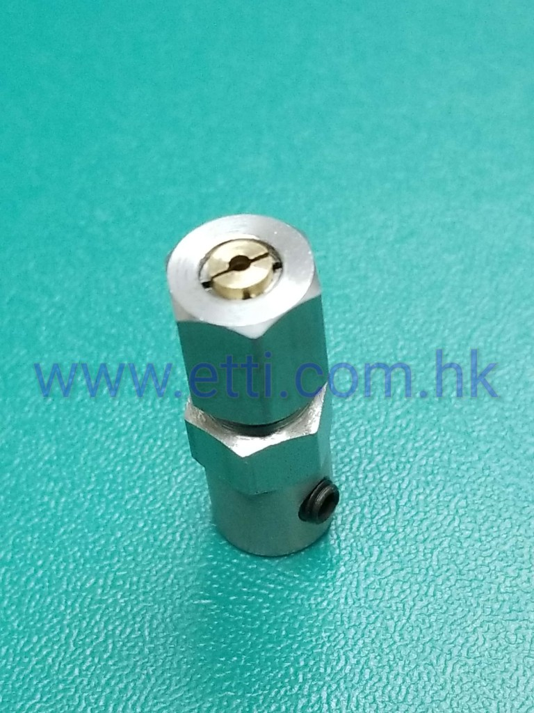 Integrated Motor Coupler 4mm to 1.2mm & 3.2mm(.130)