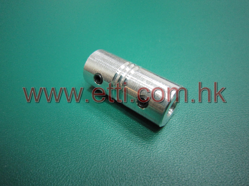 Coupling 5mm/2.5mm