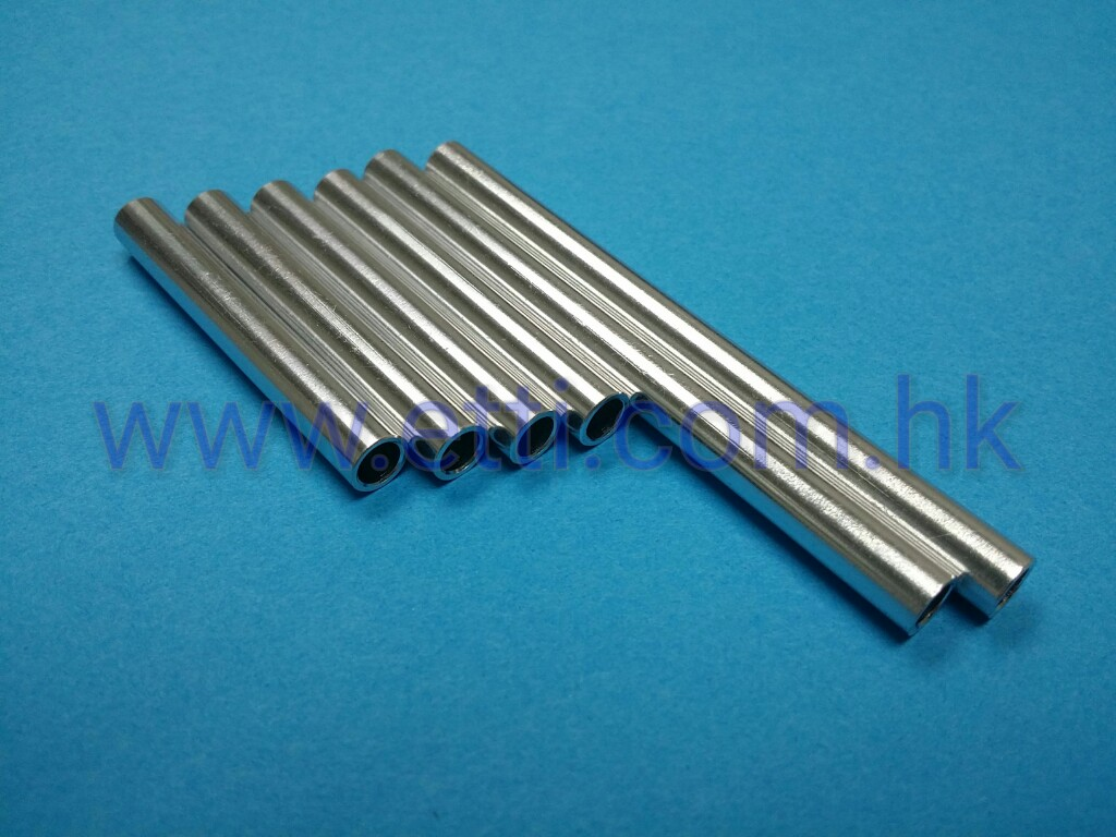 Aluminium Tubing set for Mini Outcast (7 x 5 x 85mm)
