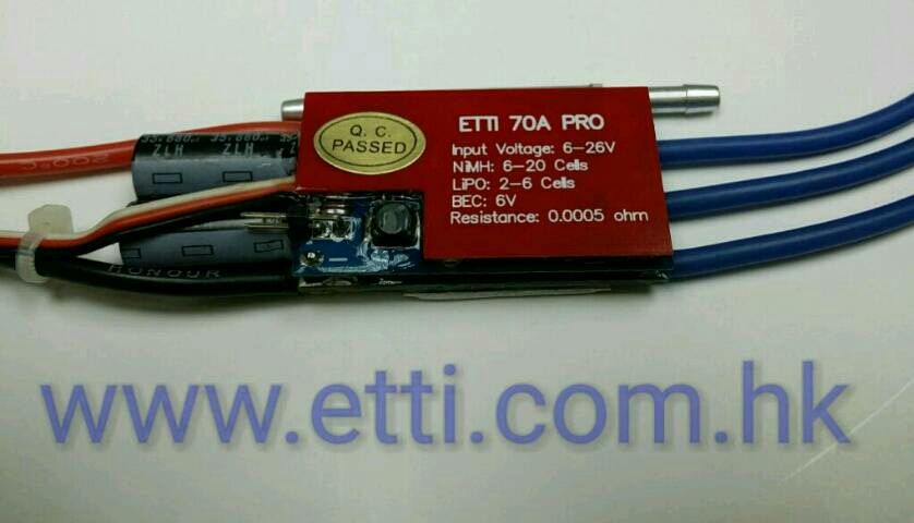 70A PRO /26V Navy Competition Brushless ESC