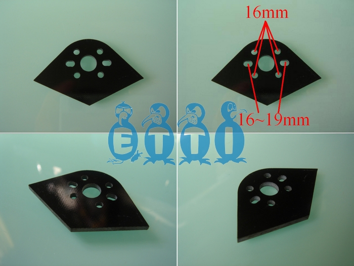 380 size Fiber Glass Motor Plate (20mm Height)