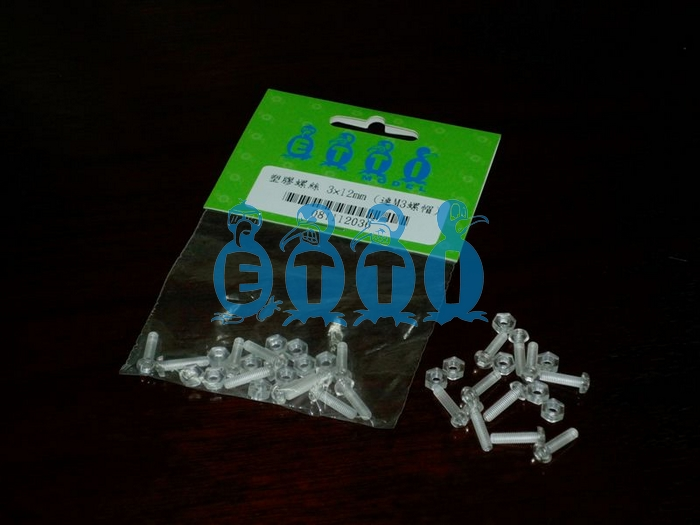Plastic Screw with nut M3 x 12 mm (10 pcs)