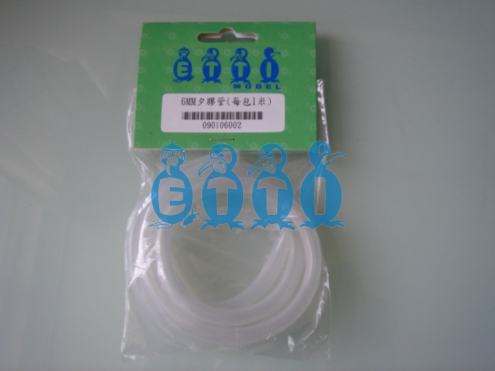 Water-cooling Silicon tubing (OD: 8mm, ID: 6mm)