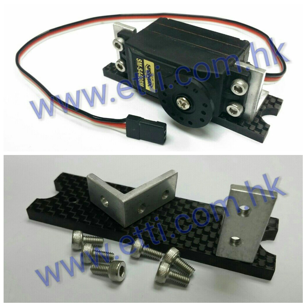 Carbon Fiber servo mount (for SC-C4418T, SM-S4408M Servo)