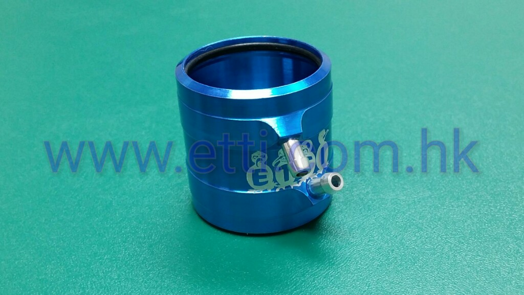 B2920 Anodized Blue Motor Cooler (L:35mm)