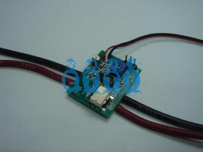 Q-ESU Remote Control Electronic Switching
