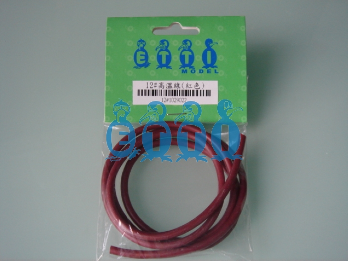 12 Gauge Silicon Wire (Red), 1M