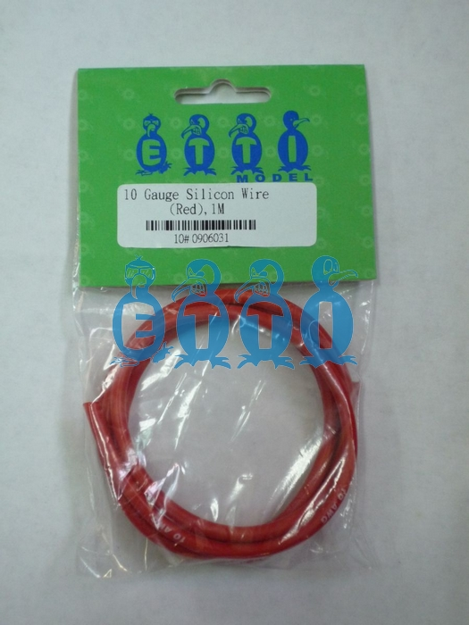 10 Gauge Silicon Wire (Red), 1M