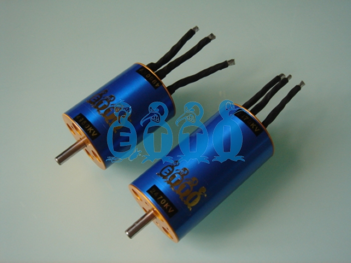 """ETTI"" B3665 Brushless Motor (1800KV)"