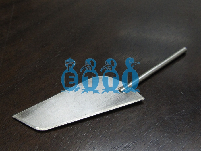 ECO Rudder Blade (50 x 30mm)