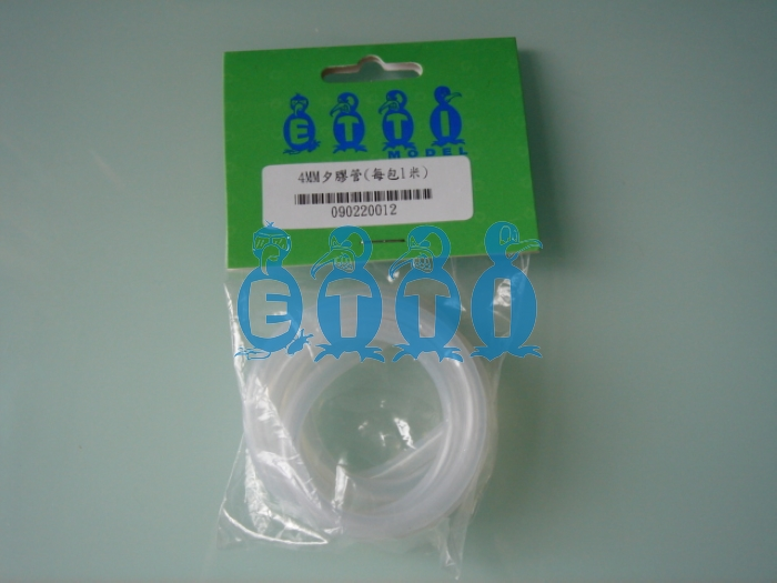 Water-cooling Silicon tubing (OD: 6mm, ID: 4mm)