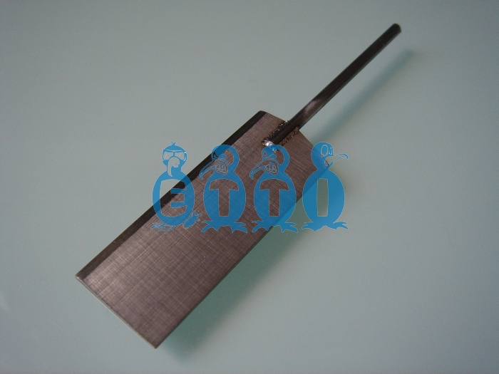 ECO Rudder Blade (50 x 20mm)